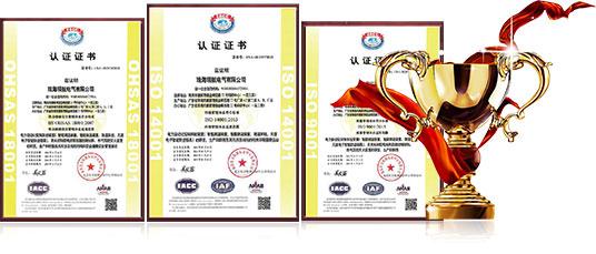领航电气-研发专利  品质保障