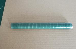 ZHLHGF7000-BS 变色自固化绝缘胶带