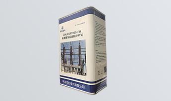 ZHLHGF7000-FW 长效防污闪涂料(PRTV)