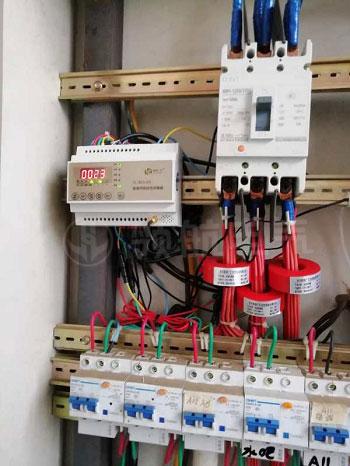 智慧安全用电监控系统