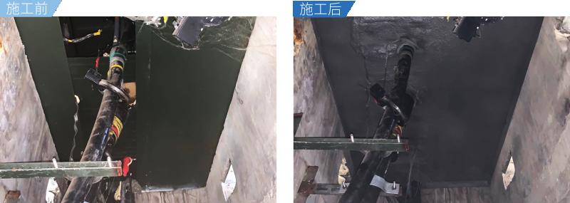 防潮封堵施工前后对比