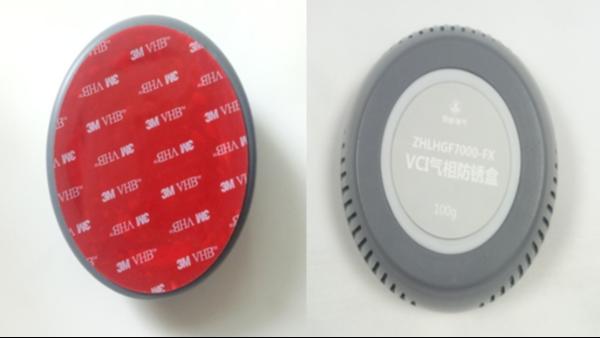 """专业的防锈用专业的技术-""""领航VCI气相防锈盒"""""""