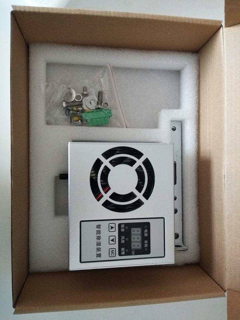 除湿装置,只能对设备内部起到除湿作用,无法起到封堵作用