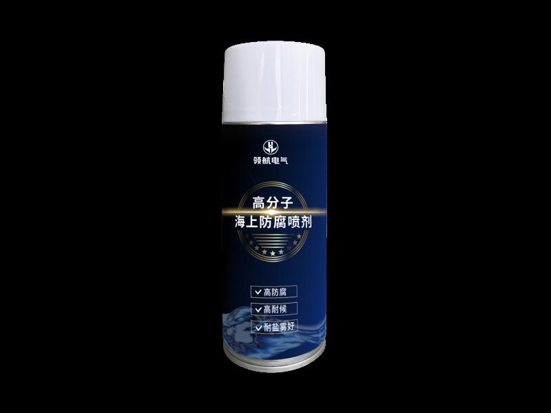 ZHLHGF7004-HF 高分子海上防腐喷剂