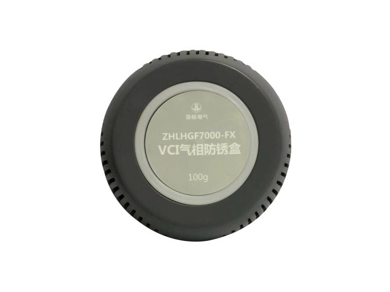 VCI气相防锈盒