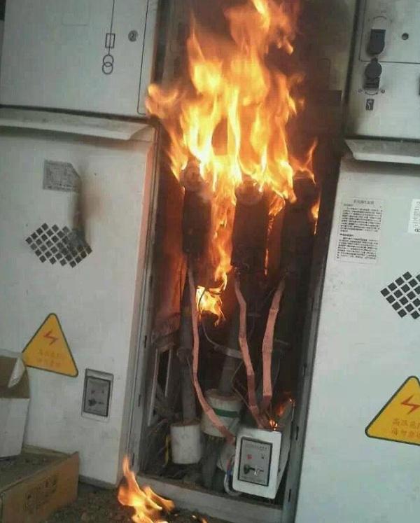 起火的电缆环网柜