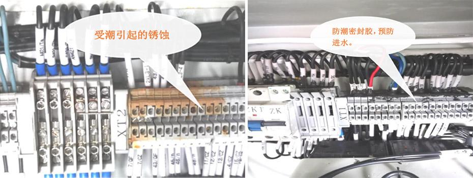 ZHGXGF7000-FM高分子端子防潮密封胶