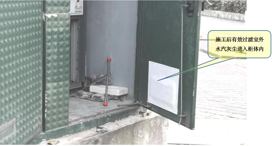 环网柜防凝露处理——ZHLHGF7000-NL高分子柜体防潮棉