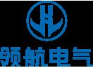 珠海领航电气有限公司