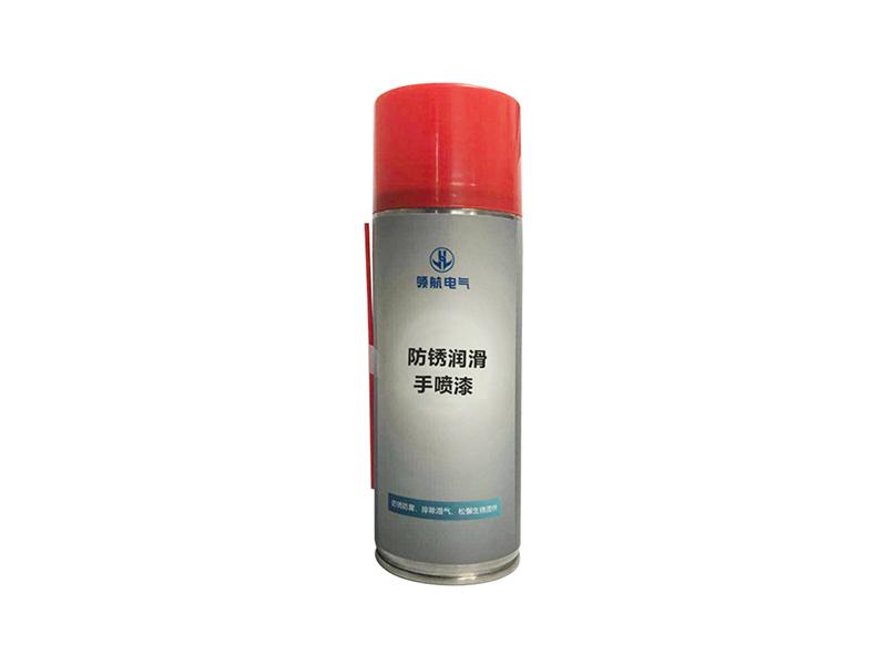 高分子防锈润滑手喷漆