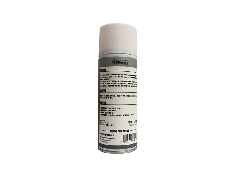 高分子防渗防雨剂4