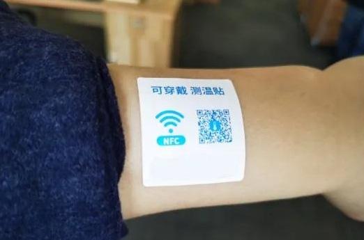 RFID可穿戴测温贴图示