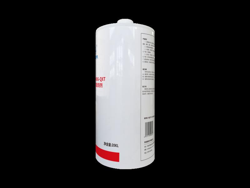 ZHLHGF7006-QXT 绝缘环保清洗剂3