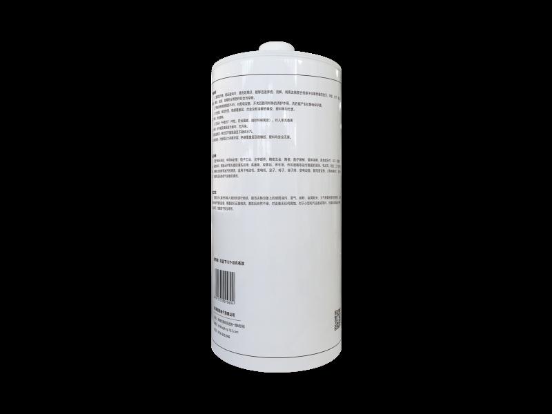 ZHLHGF7006-QXT 绝缘环保清洗剂4