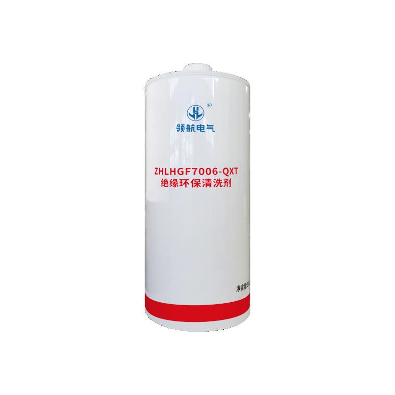ZHLHGF7006-QXT 绝缘环保清洗剂