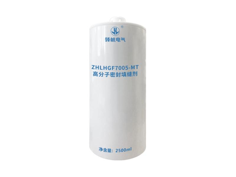 ZHLHGF7005-MT 高分子密封填缝剂2