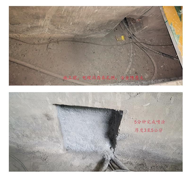 使用防漏堵料施工完成后,孔洞得到完全密封