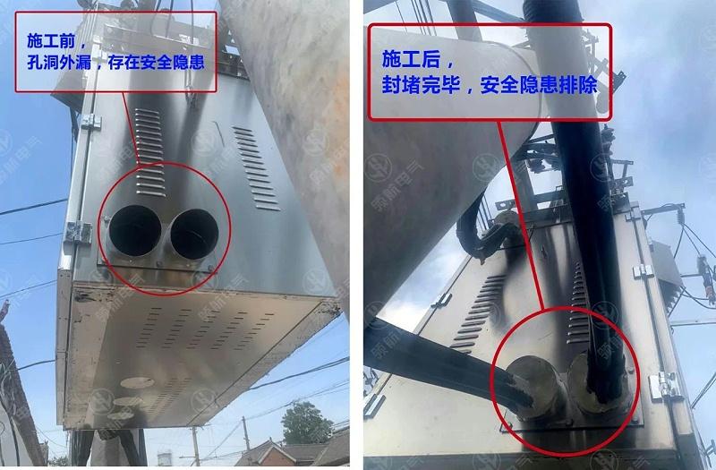 户外低压柜做防潮封堵的前后对比