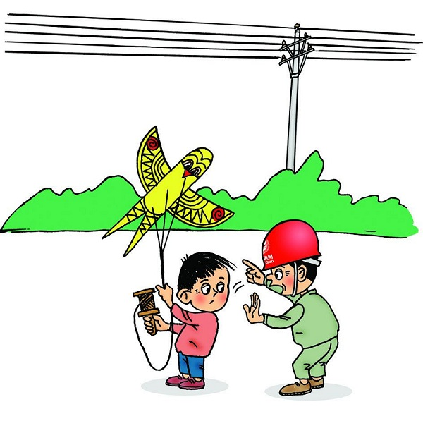 高压线附近不能放风筝