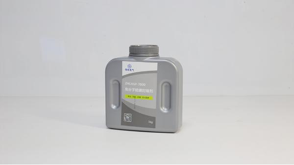 ZHLHGF-7000 高分子防潮封堵剂
