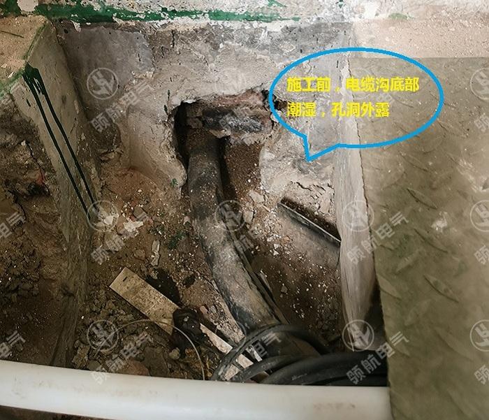 某变电站电缆沟,可看到此处已十分潮湿且孔隙外露
