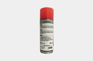 防锈润滑剂2