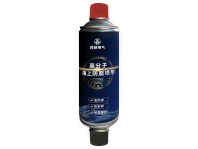 高分子海上防腐喷剂