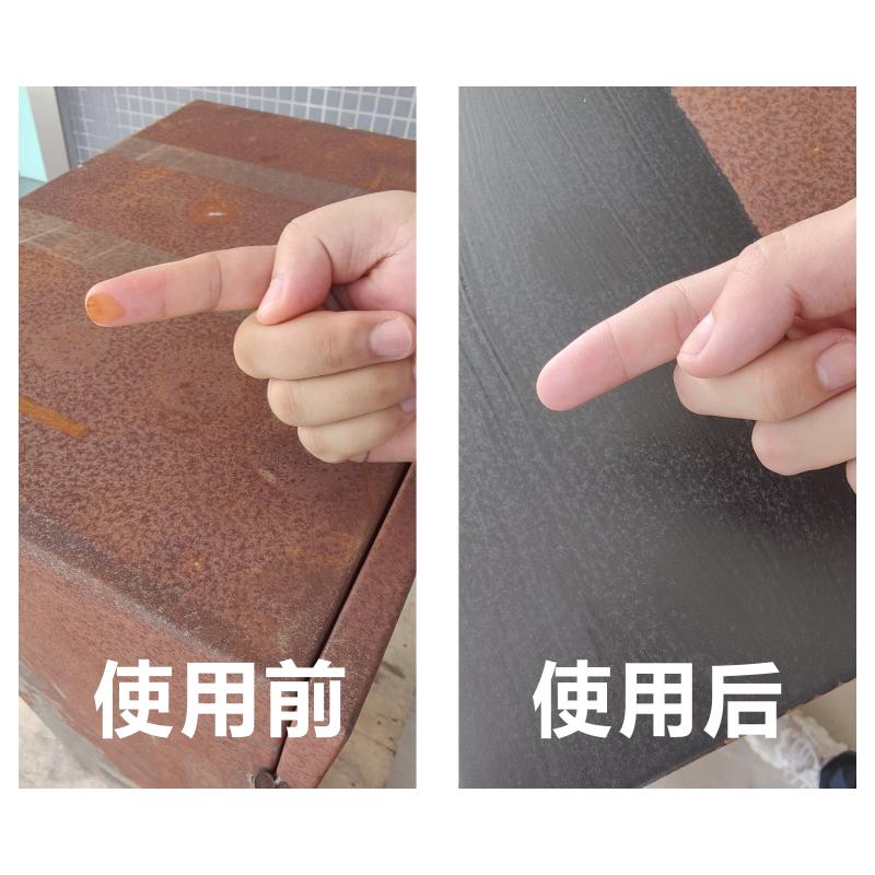 使用锈迹清洗剂的前后对比