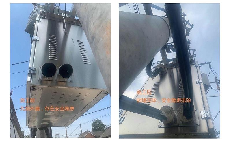 低压柜喷涂封堵前后对比
