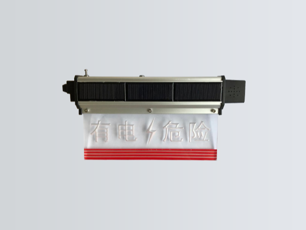 LH5100-GY 智能高压电子警示牌