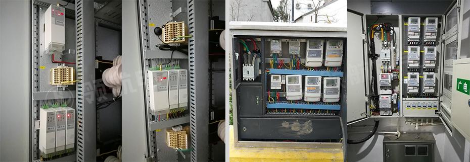 电力台区查询仪4