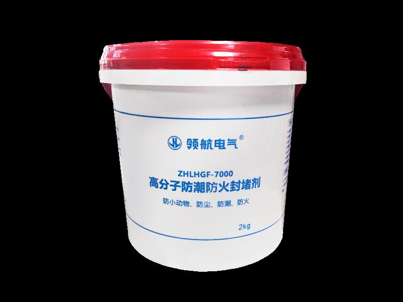 高分子防潮防火封堵剂1