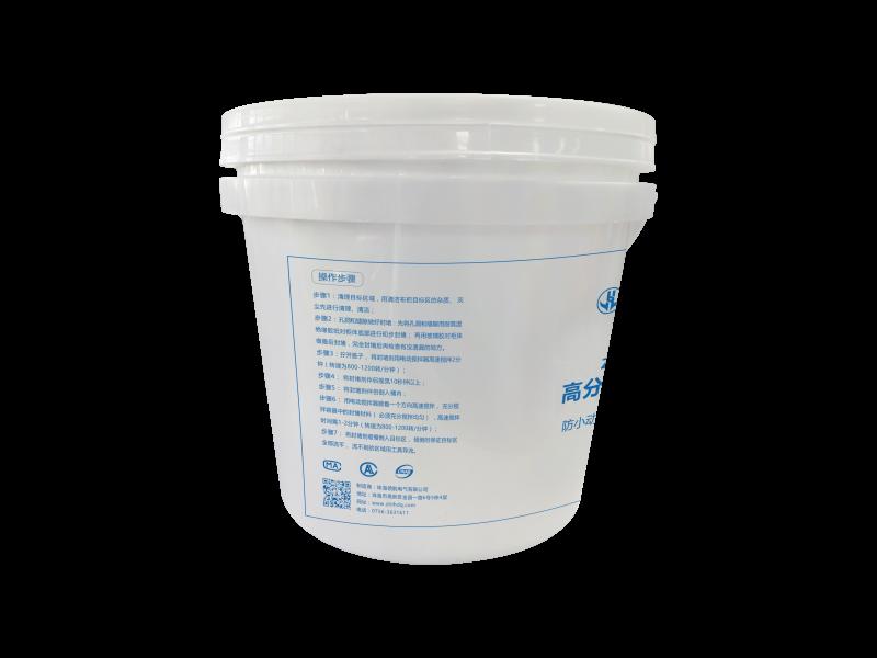 高分子防潮封堵剂(自流平)2