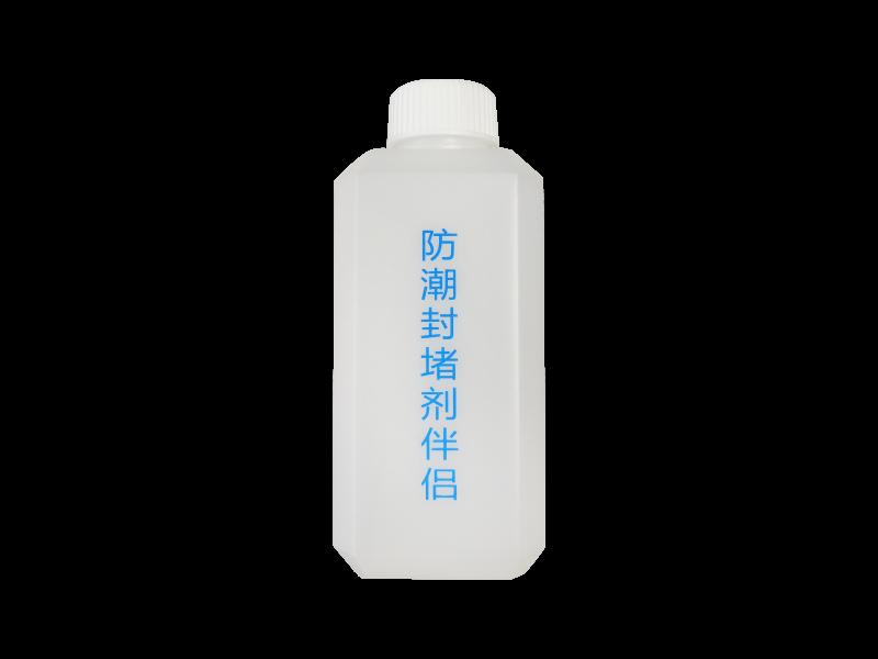 高分子防潮封堵剂(自流平)5