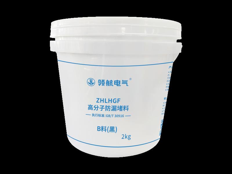 高分子防漏堵料(发泡型)2