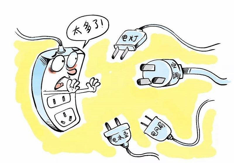 夏天用电量增多,容易造成电量的浪费