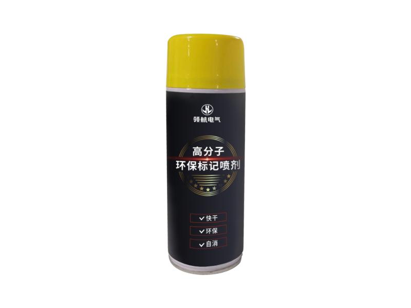 高分子环保标记喷剂