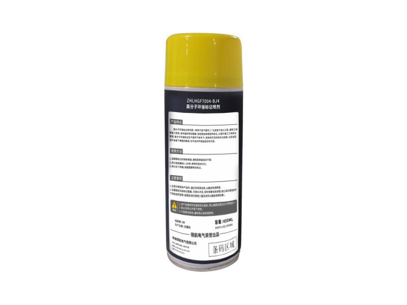 ZHLHGF7004-BJ 高分子环保标记喷剂2