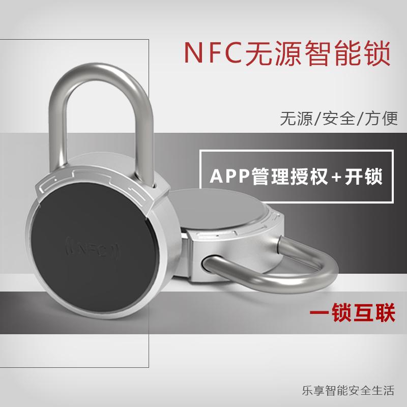 新型NFC无源智能锁