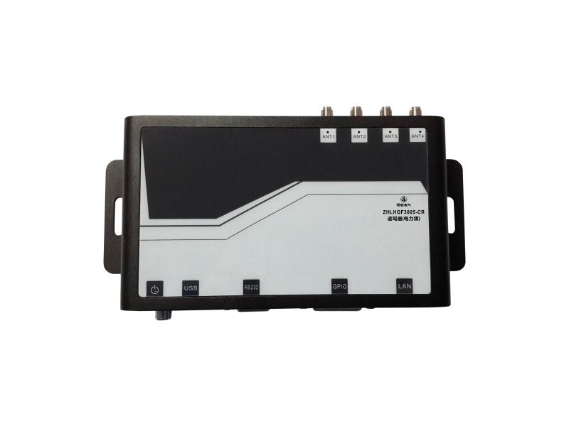 ZHLFGF3005-CR读写器