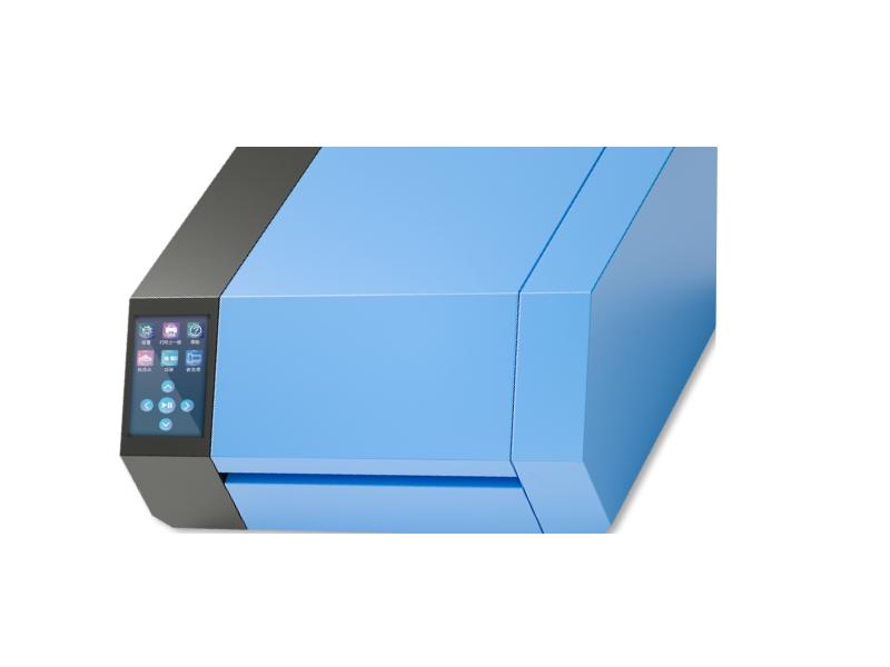标牌机(电力通信标牌打印机)