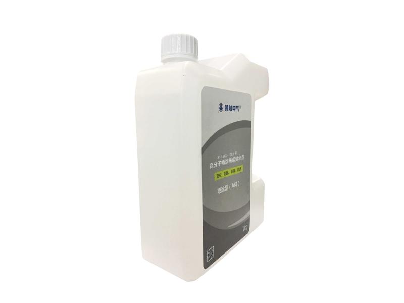 高分子喷涂型防漏封堵剂2