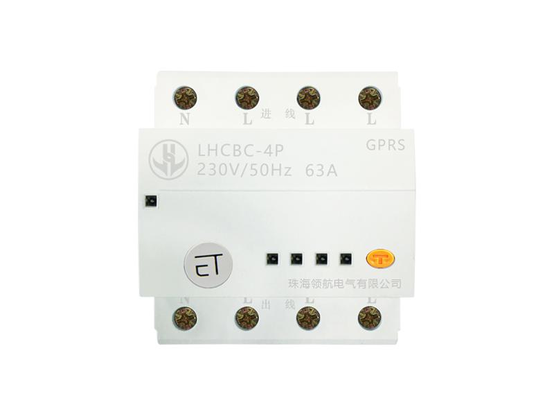 LHCBC-4P智能磁保持微断开关1