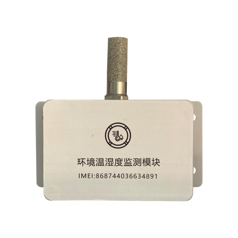 领航电气环境温湿度监测装置