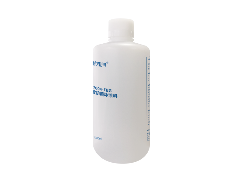 ZHLHGF7004-FBG高分子超长效防覆冰涂料-官网主图-2