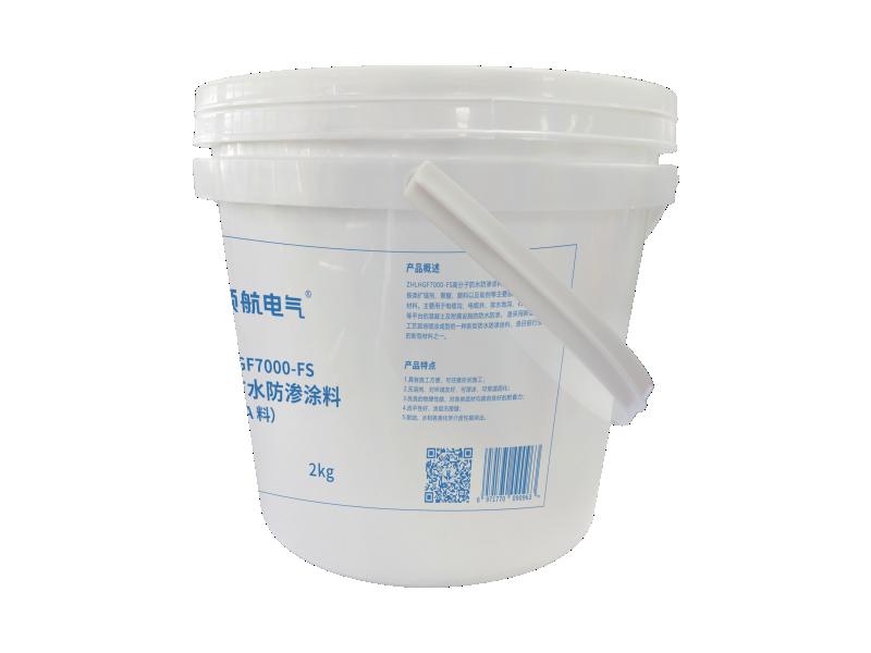 ZHLHGF7000-FS 高分子防水防渗涂料3