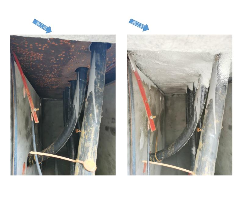 某环网柜底部施工前后对比