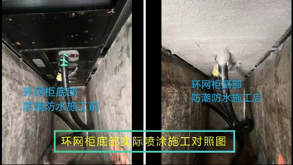 雨季,怎么解决户外电气箱柜内部的凝露问题?