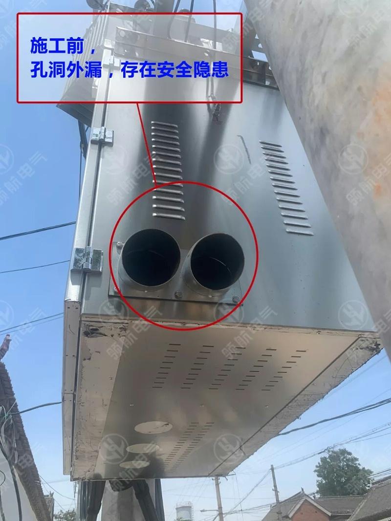 户外低压柜的进出线口未做封堵,直接暴露在外
